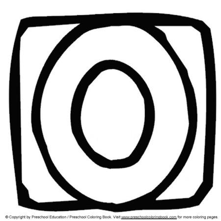 صور حرف o (6)
