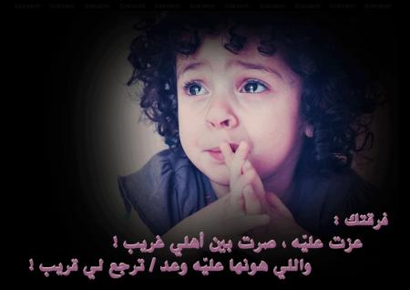 صور حزين (1)
