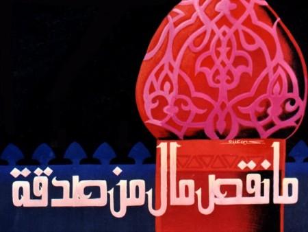 صور دينية إسلامية (11)