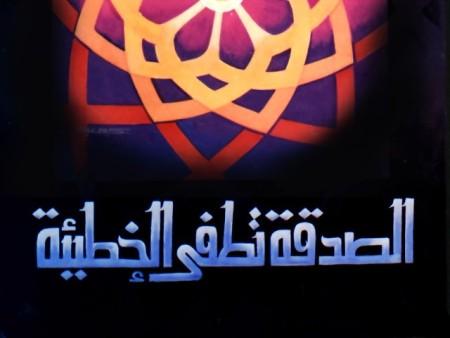 صور دينية إسلامية (14)