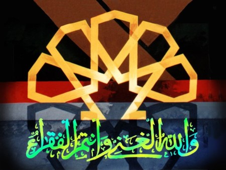 صور دينية إسلامية (7)
