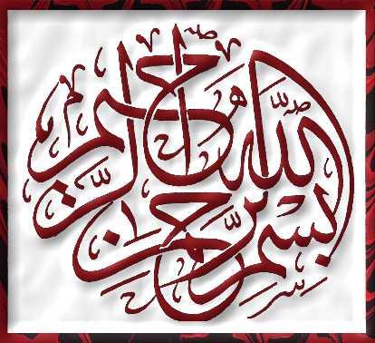 صور دينية واسلامية (7)