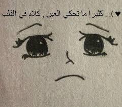 صور كلام حزين جدا (2)