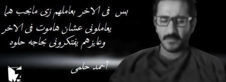 صور حزينه 2021 كلام حزين على صور حزينه جدا مع عبارات حزن