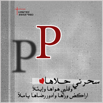 صور P (1)
