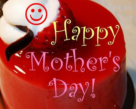 عيدأم سعيد (2)