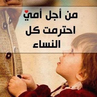 عيد الأم (1)