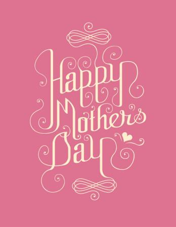 عيد الأم2015 (3)