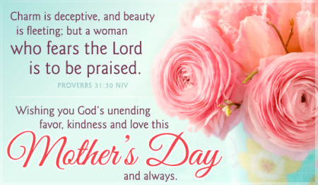 عيد الأم2015 (5)