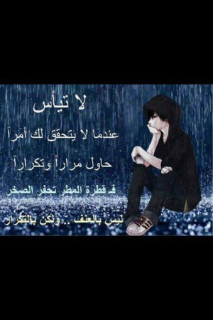 كلام حزن مكتوب علي صور (5)
