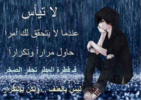 كلام حزين جدا (1)