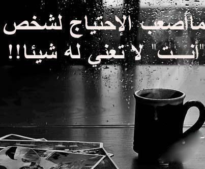 كلام حزين جدا (2)
