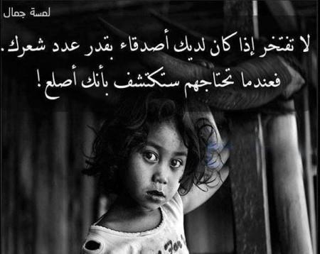كلام حزين جدا (3)
