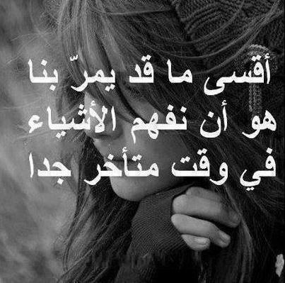 كلام حزين جدا (5)