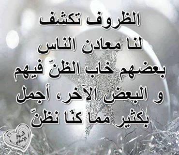 كلام حزين عن الحب وصور عتاب (1)