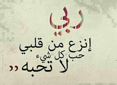 كلام حزين عن الحب وصور عتاب (3)