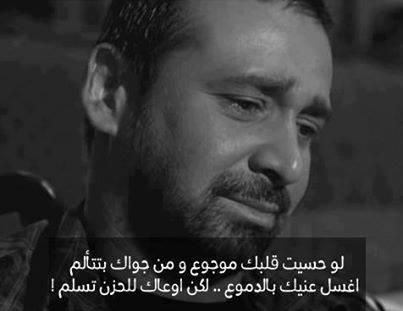كلام حزين عن الحب وصور عتاب (5)