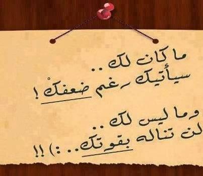 كلام حزين عن الحب وصور عتاب (8)