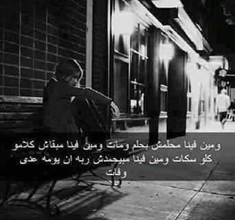 كلام حزين عن الفراق (2)