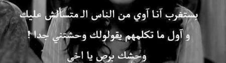 كلام حزين ومؤثر جدا (1)