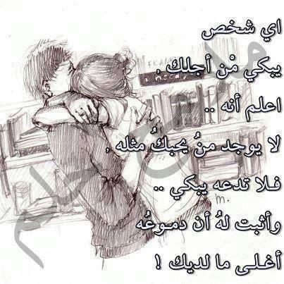 كلام حزين ومؤثر جدا (2)