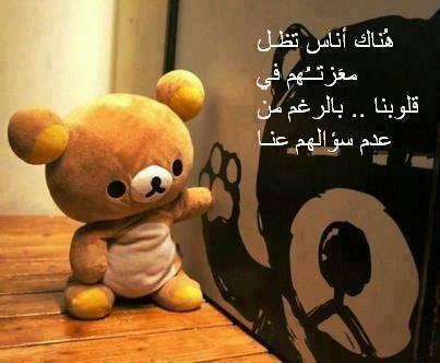كلام حزين ومؤثر جدا (3)