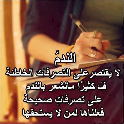 كلام حزين ومؤثر جدا (5)