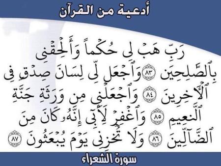 صور ايات من القرآن الكريم مكتوبة ميكساتك
