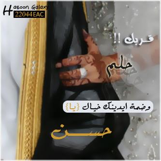 اسم حسن (1)