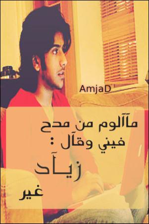 اسم زياد (2)