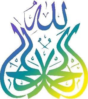 الحمدلله خلفيات ذات جودة عالية اسلامية (3)
