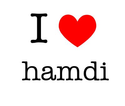 انا احب حمدي (3)