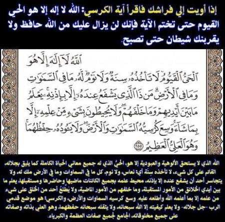 ايات قرأنيه (6)