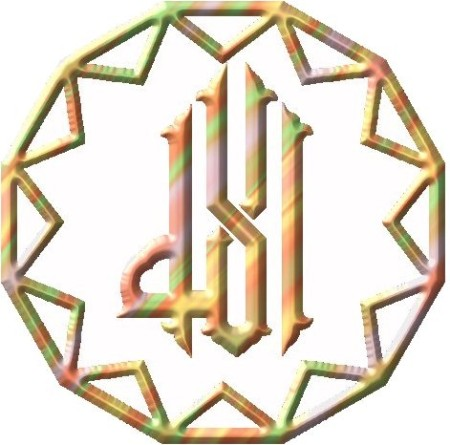 تصميمات لفظ الجلالة (7)