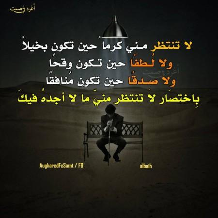 حكم وامثال للحياه (1)