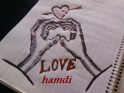 حمدي (1)
