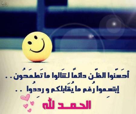 خلفيات اسلامية الحمدلله (3)