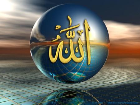خلفيات اسلامية دينيه مكتوب عليها الله (10)
