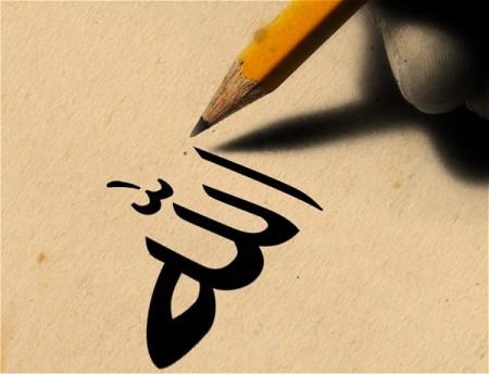 خلفيات اسلامية دينيه مكتوب عليها الله (12)