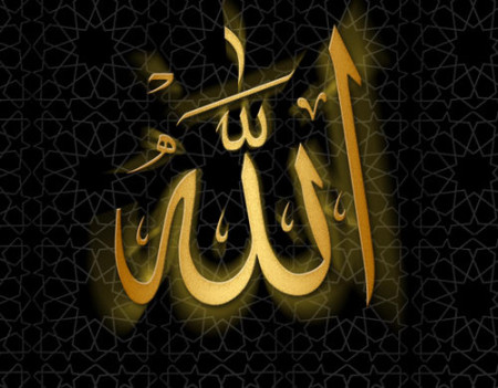 خلفيات اسلامية دينيه مكتوب عليها الله (2)