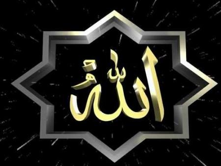 خلفيات اسلامية دينيه مكتوب عليها الله (3)