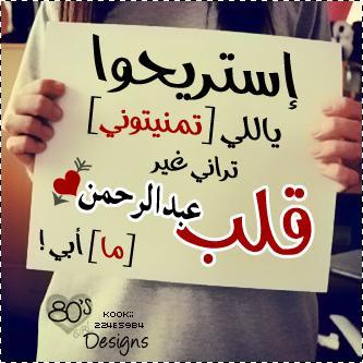 خلفيات اسم عبدالرحمن (2)
