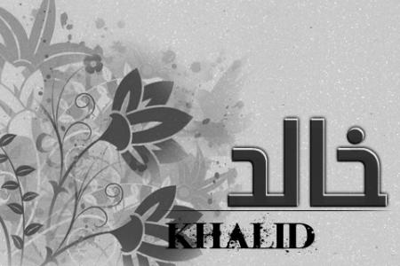 خلفيات خالد (1)