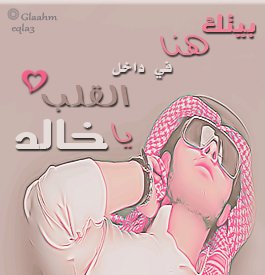 خلفيات خالد (2)