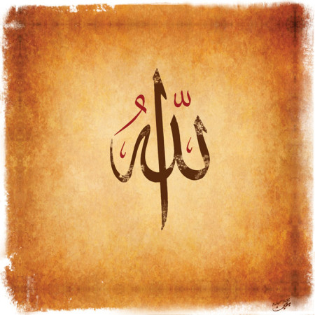 خلفيات لفظ الجلالة الله (1)