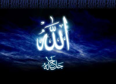 خلفيات لفظ الجلالة الله (2)