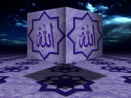 خلفيات لفظ الجلالة الله (4)