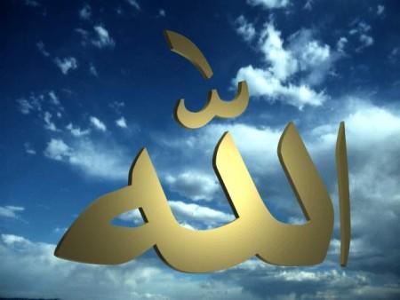 خلفيات مكتوب عليها الله (10)