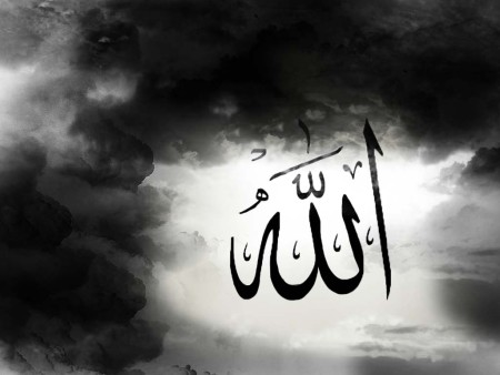 خلفيات مكتوب عليها الله (11)