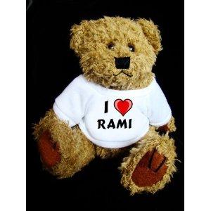 رامي (3)